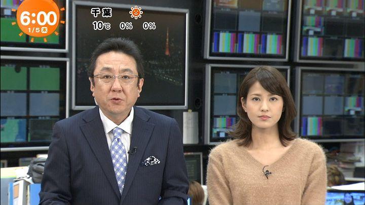 nagashima20170105_07.jpg