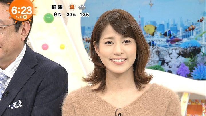 nagashima20170105_08.jpg
