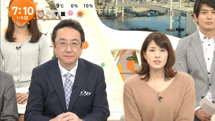 nagashima20170105_09.jpg