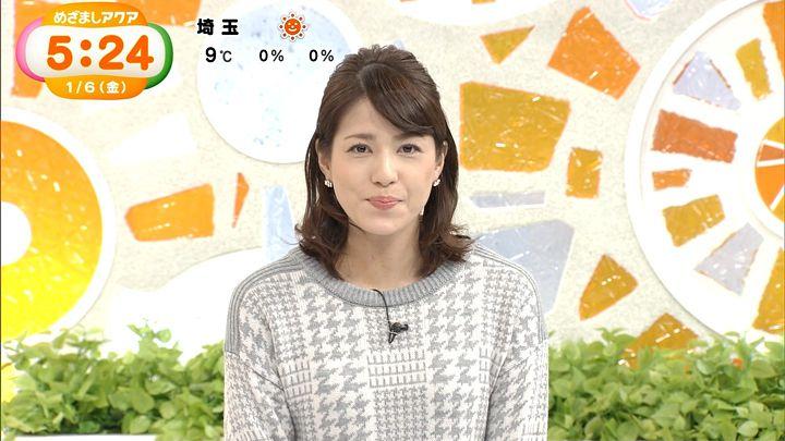 nagashima20170106_02.jpg