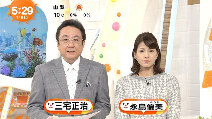 nagashima20170106_03.jpg