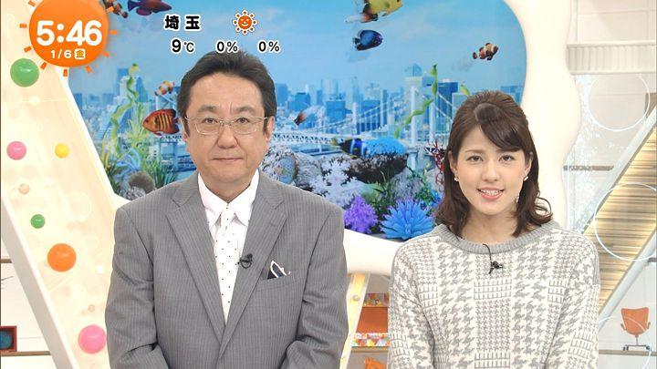 nagashima20170106_05.jpg