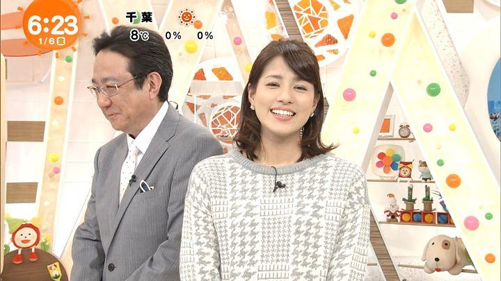 nagashima20170106_07.jpg