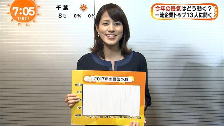 nagashima20170106_14.jpg