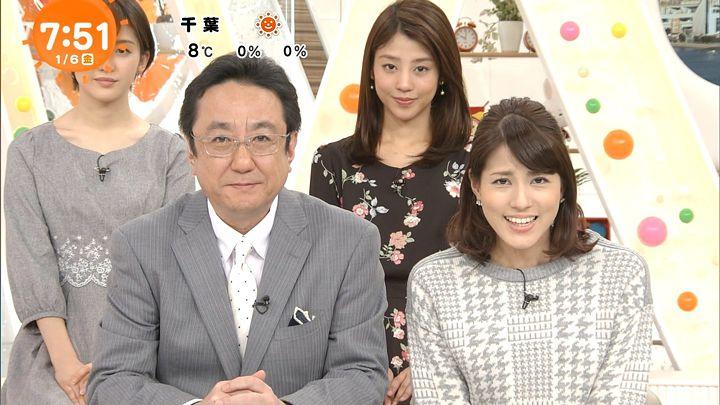 nagashima20170106_19.jpg