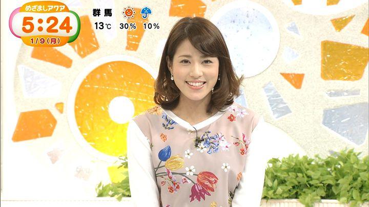 nagashima20170109_01.jpg