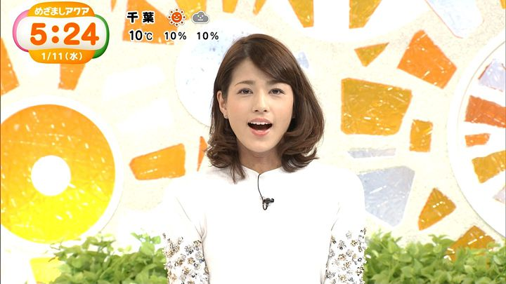 nagashima20170111_01.jpg