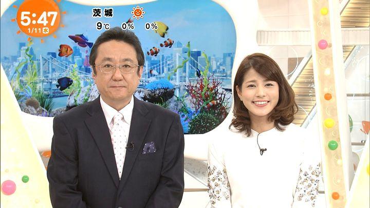 nagashima20170111_04.jpg