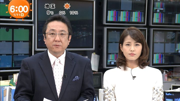 nagashima20170111_05.jpg