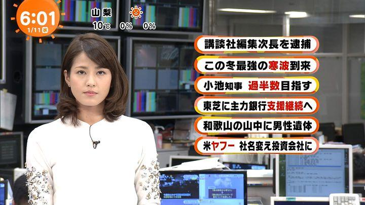 nagashima20170111_06.jpg