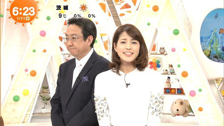 nagashima20170111_08.jpg