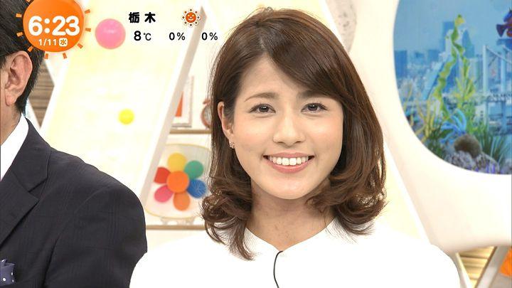 nagashima20170111_09.jpg