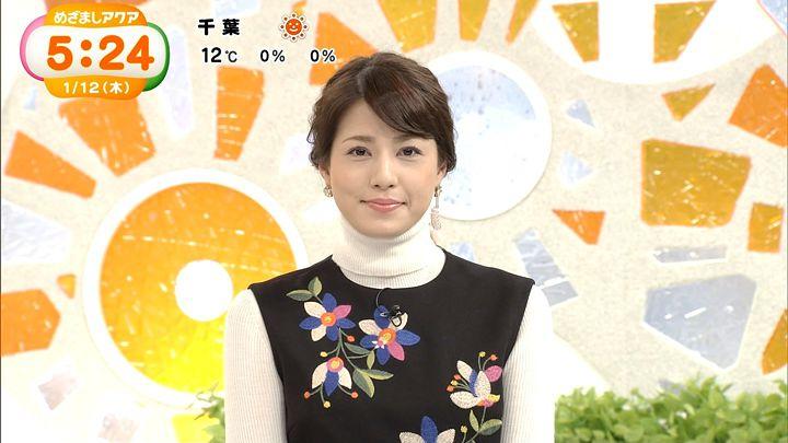 nagashima20170112_01.jpg