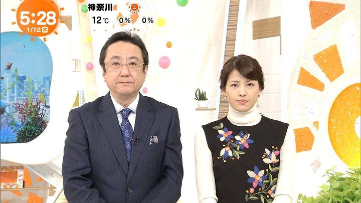 nagashima20170112_04.jpg