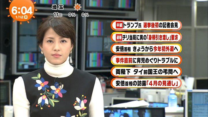 nagashima20170112_06.jpg