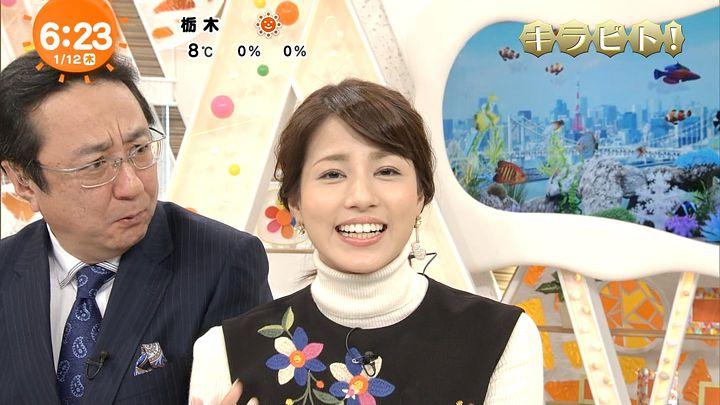 nagashima20170112_07.jpg