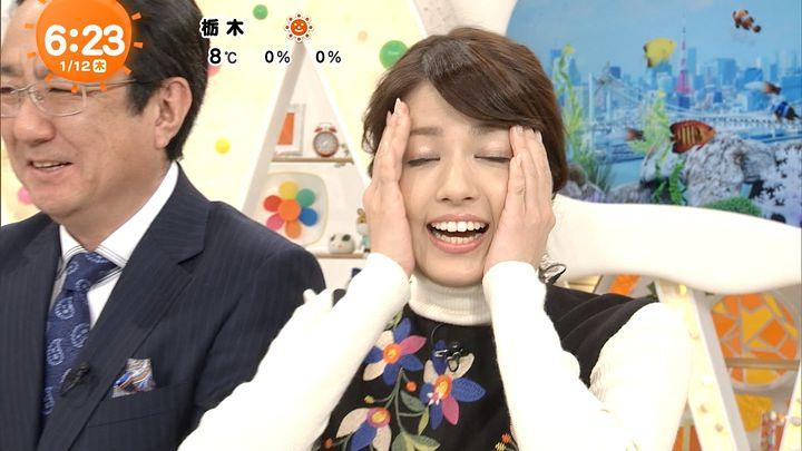 nagashima20170112_08.jpg