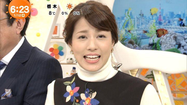 nagashima20170112_09.jpg