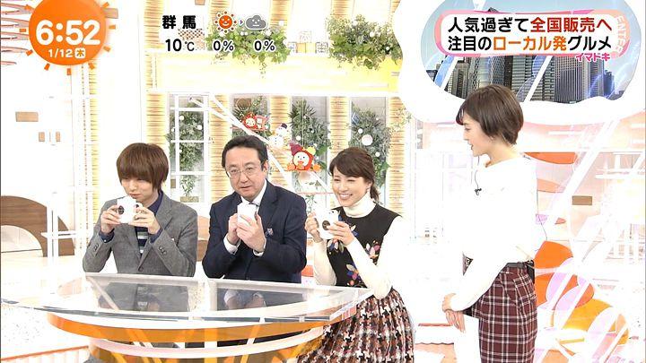 nagashima20170112_12.jpg