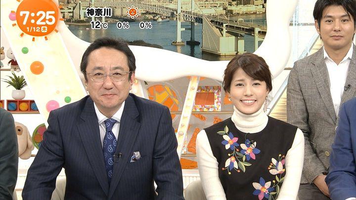 nagashima20170112_15.jpg