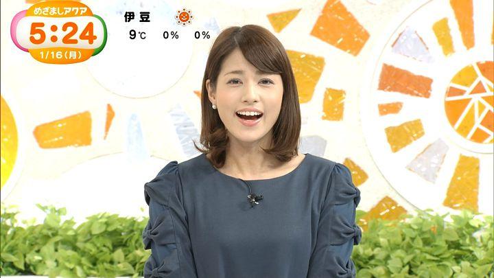nagashima20170116_01.jpg