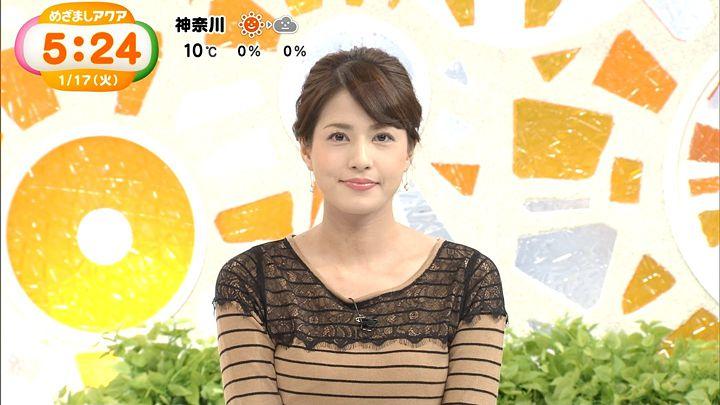 nagashima20170117_01.jpg