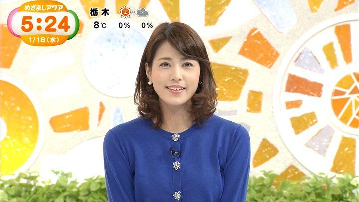 nagashima20170118_01.jpg