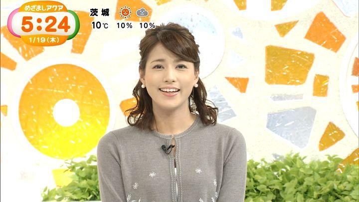 nagashima20170119_01.jpg