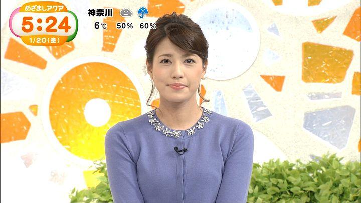 nagashima20170120_01.jpg