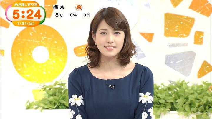 nagashima20170131_01.jpg
