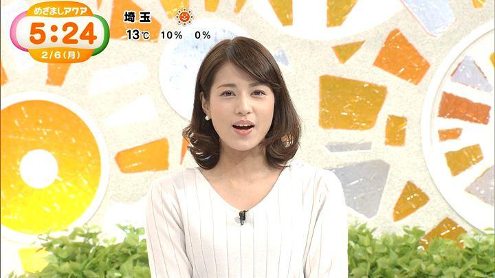 nagashima20170206_01.jpg