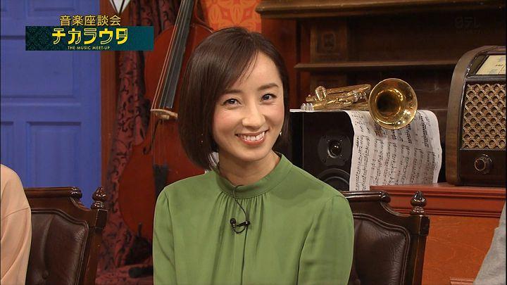 nishio20161204_01.jpg