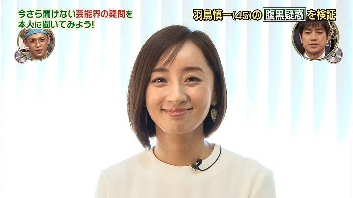 nishio20170125_01.jpg
