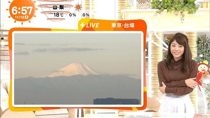okazoe20161112_07.jpg