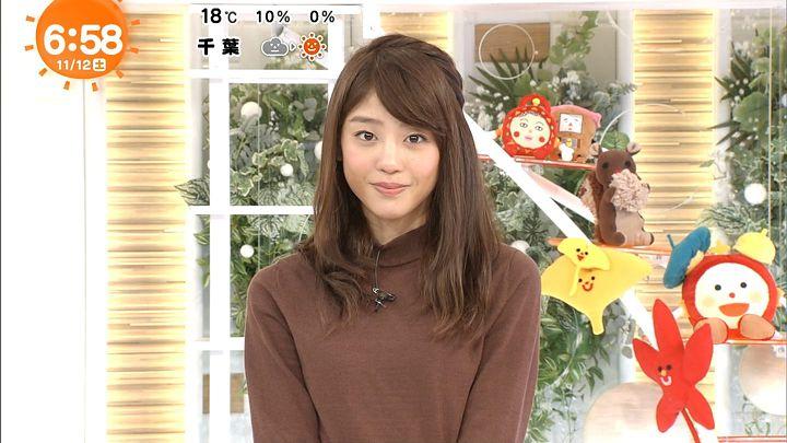 okazoe20161112_11.jpg