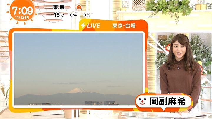 okazoe20161112_15.jpg