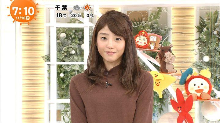 okazoe20161112_17.jpg