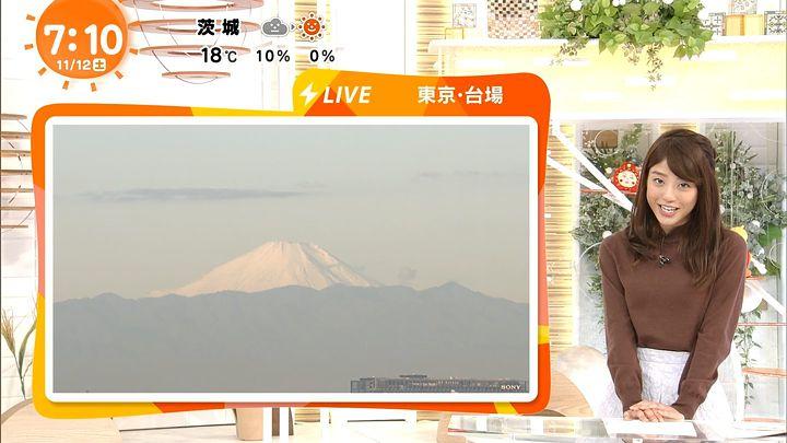 okazoe20161112_19.jpg