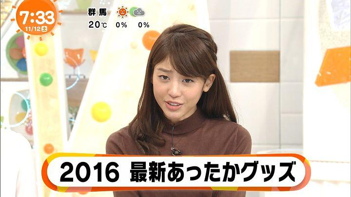 okazoe20161112_25.jpg