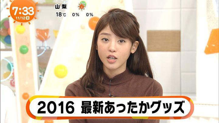 okazoe20161112_26.jpg