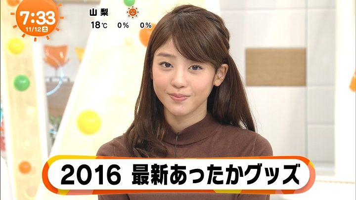 okazoe20161112_27.jpg