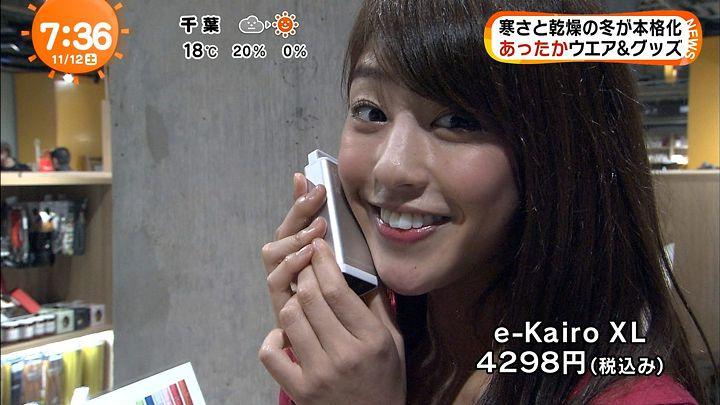 okazoe20161112_48.jpg