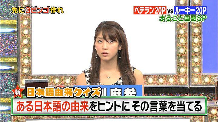 okazoe20161116_30.jpg