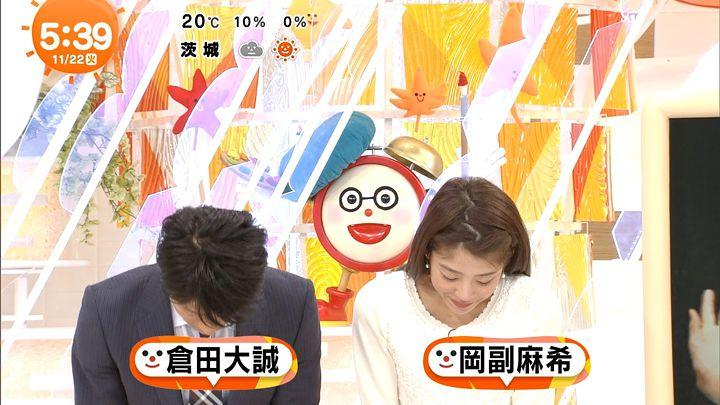 okazoe20161122_04.jpg