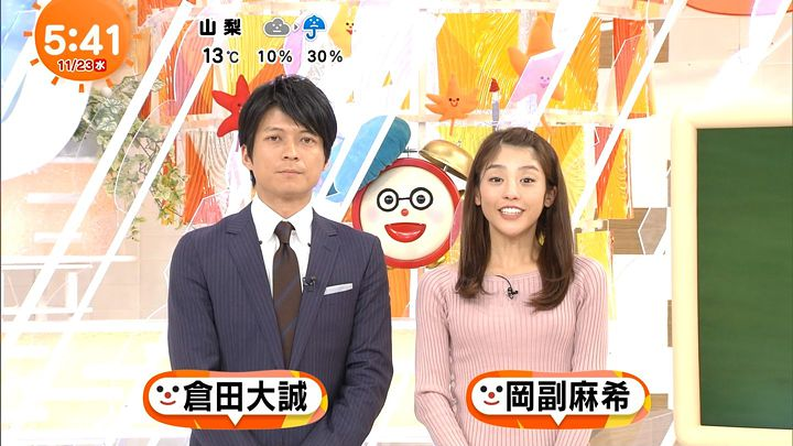 okazoe20161123_02.jpg