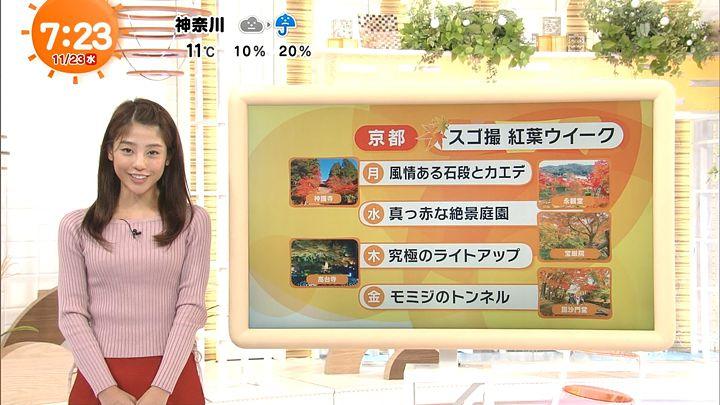 okazoe20161123_21.jpg