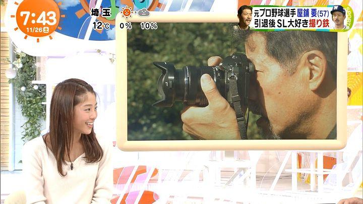 okazoe20161126_14.jpg