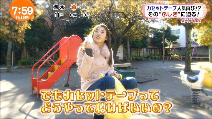 okazoe20161126_20.jpg