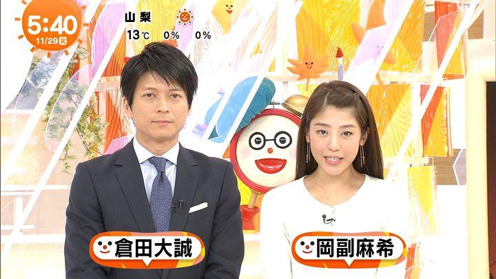 okazoe20161129_03.jpg