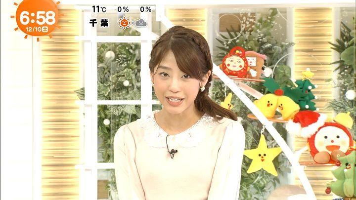 okazoe20161210_12.jpg